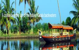 BreathtakingIndia Exclusive: Alappuzha Tours | Kerala Tours - Sunrise Cruise Tour