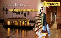 BreathtakingIndia Exclusive: Alappuzha Tours | Kerala Tours - Kerala Back Water Tour