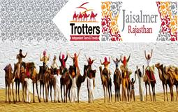 BreathtakingIndia Exclusive: Jaisalmer Tours | Rajasthan Tours - HALF DAY SUNRISE TOUR