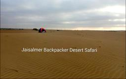 BreathtakingIndia Exclusive: Jaisalmer Tours | Rajasthan Tours - HALF DAY DESERT SAFARI